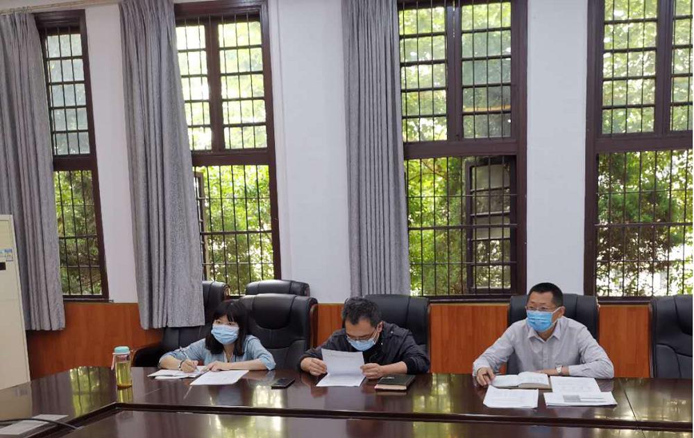 学校召开2019-2020学年学科专业建设专题调研会议…